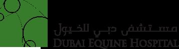 DUBAI EQUINE HOSPITAL